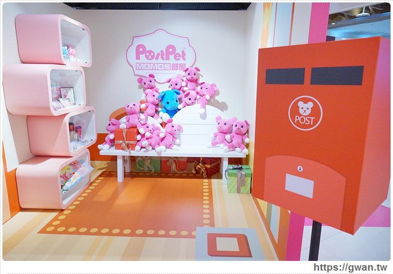 20170223190958 56 - 中友百貨MOMO熊部屋 -- 日本電郵寵物20週年展