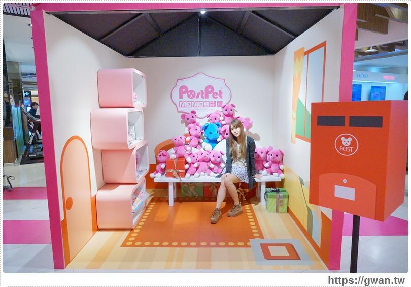 [台中展覽●北區] 中友百貨MOMO熊部屋 — 日本電郵寵物20週年展 | MOMO熊甜蜜時光寄話