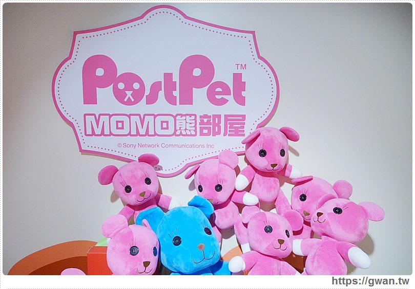 20170223191001 93 - 中友百貨MOMO熊部屋 -- 日本電郵寵物20週年展