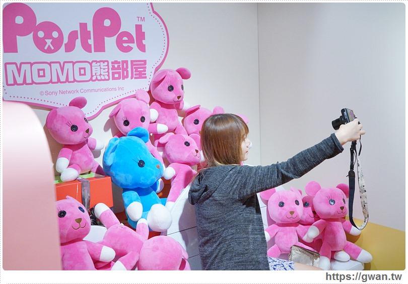 20170223191009 19 - 中友百貨MOMO熊部屋 -- 日本電郵寵物20週年展