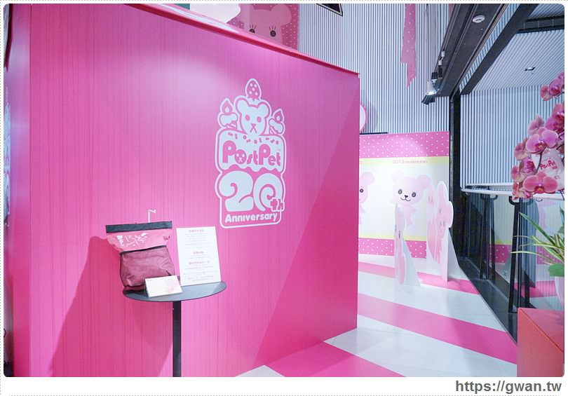 20170223191012 49 - 中友百貨MOMO熊部屋 -- 日本電郵寵物20週年展