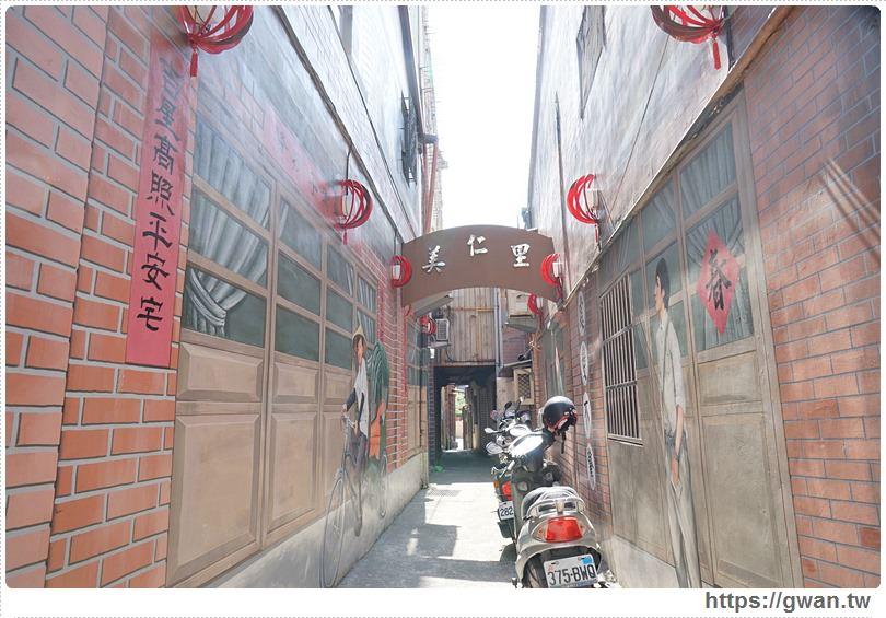 20170225153620 20 - 沙鹿美仁里彩繪村 — 超精緻、超復古,巷子裡的懷舊風彩繪