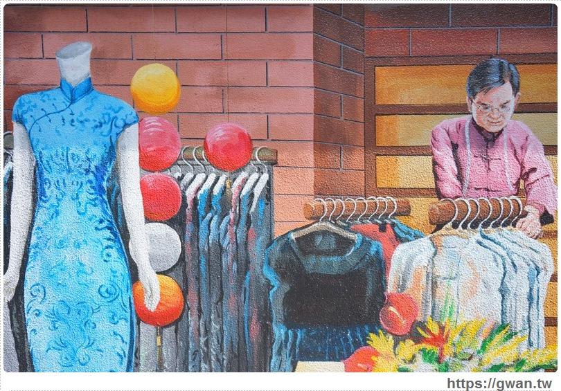 20170225153755 42 - 沙鹿美仁里彩繪村 — 超精緻、超復古,巷子裡的懷舊風彩繪