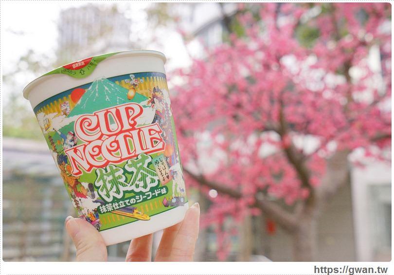 [日本零食分享] 日清抹茶海鮮泡麵 — 吃綠色麵、喝綠色湯,綠綠der抹茶泡麵 | 日本甜點零食、杯緣子