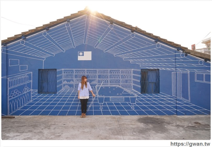 [金門景點●金寧] 中堡藍晒圖 — 金門也有台南人氣藍晒圖 | 透視壁畫彩繪屋