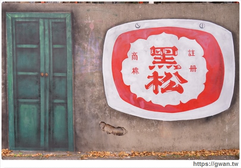 20170308213434 62 - 潭子國小日式校舍彩繪巷 — 好逼真的互動式彩繪