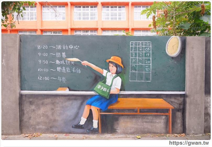 20170308213438 85 - 潭子國小日式校舍彩繪巷 — 好逼真的互動式彩繪