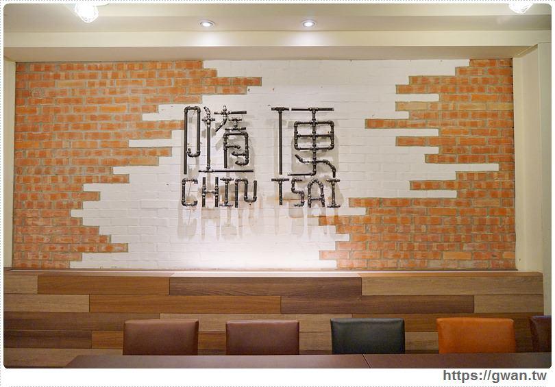 [台中美食●西區] 隨便CHIN TSAI 菜單 — 足足一斤讓你喊「哇賽」的爆多蛤蜊義大利麵