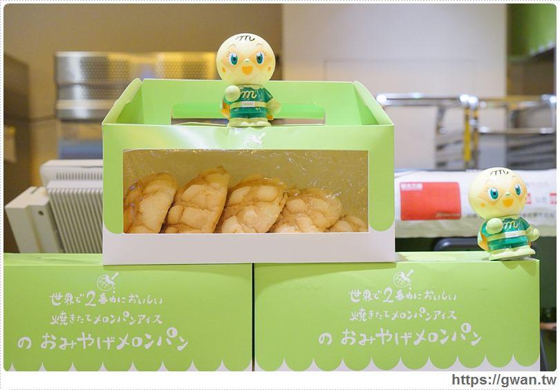 20170309163915 49 - 世界第二好吃的現烤冰淇淋波蘿麵包 — 季節限定草莓起司甜心