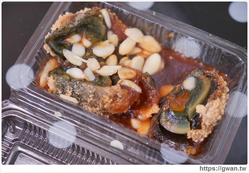 20170314232615 95 - 北平豪大雞排咔汁博館店— 好吃不油膩的乾爽鹹酥雞