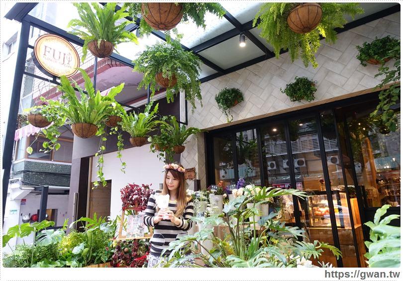 [捷運美食●市政府站] FUJI FLOWER CAFE 菜單 — 被花草包圍的美麗咖啡廳 | IG熱門打卡點