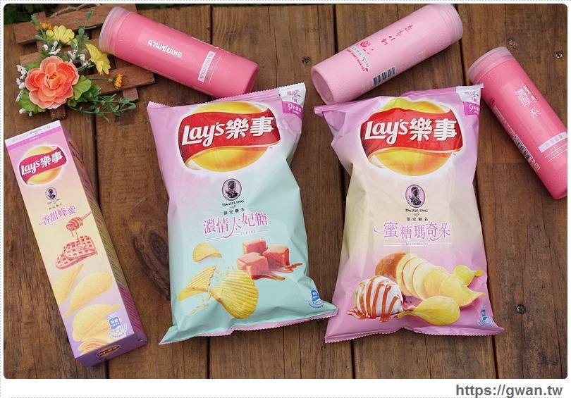 超商最近紅什麼?? 樂事Lay's X Dazzling Cafe 聯名限定粉嫩洋芋片 | IG風靡的夢幻零食
