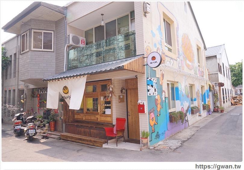 20170326022110 55 - 柳川や彩繪麵包店 — 可愛的冰淇淋菠蘿麵包與彩繪牆,好吃又好拍