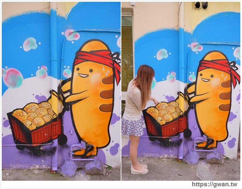 20170326022142 8 - 柳川や彩繪麵包店 — 可愛的冰淇淋菠蘿麵包與彩繪牆,好吃又好拍