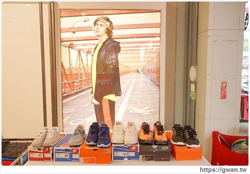 20170406235617 81 - 熱血採訪 | 微笑運動用品公益店 — Nike/PUMA/New Balance 鞋款全面五折起