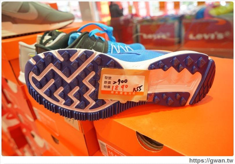 20170407000140 90 - 熱血採訪 | 微笑運動用品公益店 — Nike/PUMA/New Balance 鞋款全面五折起