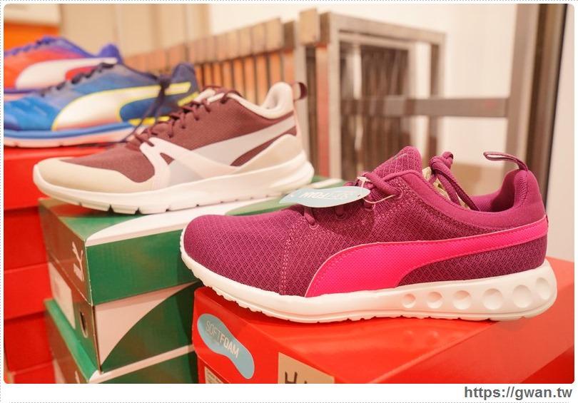 20170407000659 74 - 熱血採訪 | 微笑運動用品公益店 — Nike/PUMA/New Balance 鞋款全面五折起