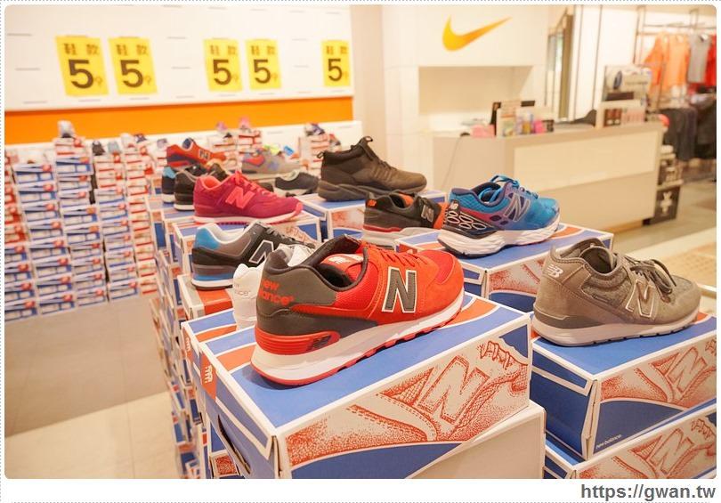 20170407001101 97 - 熱血採訪 | 微笑運動用品公益店 — Nike/PUMA/New Balance 鞋款全面五折起