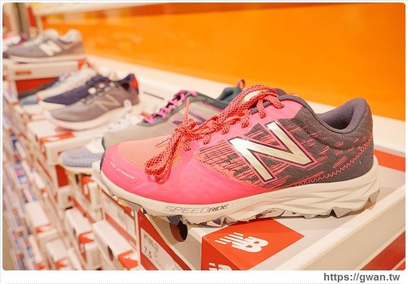 20170407001134 83 - 熱血採訪 | 微笑運動用品公益店 — Nike/PUMA/New Balance 鞋款全面五折起
