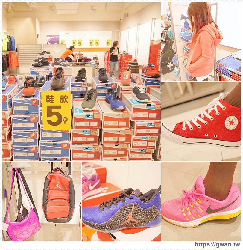 [資訊●台中特賣會] 微笑運動用品公益店 — Nike/PUMA/New Balance 鞋款全面五折起   租約到期,出清特賣