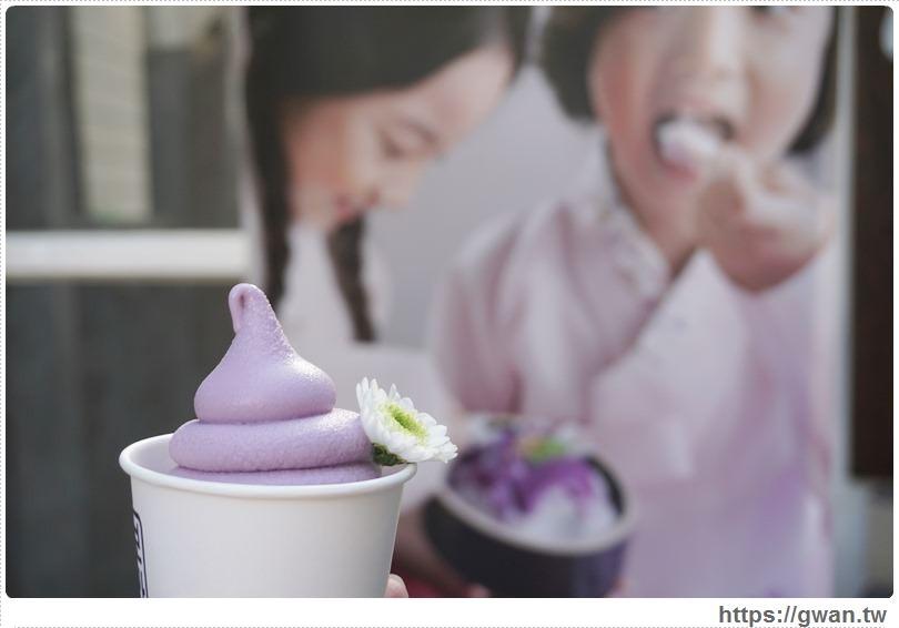 [韓國美食●三清洞]  Cafe Bora 카페 보라 — 夢幻紫薯冰淇淋 | 紫色控必來的可愛小店