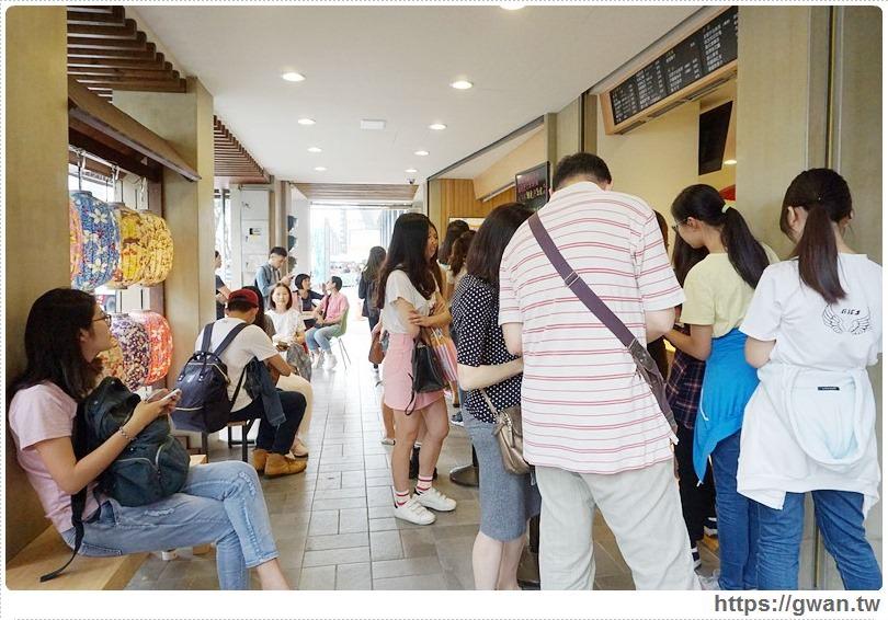 20170418175929 16 - 熱血採訪 | 大判燒抹茶冰菓、咖啡核桃新上市!金典酒店旁的人氣甜點