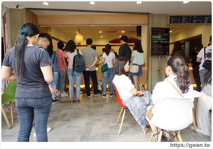 20170418175933 40 - 熱血採訪 | 大判燒抹茶冰菓、咖啡核桃新上市!金典酒店旁的人氣甜點