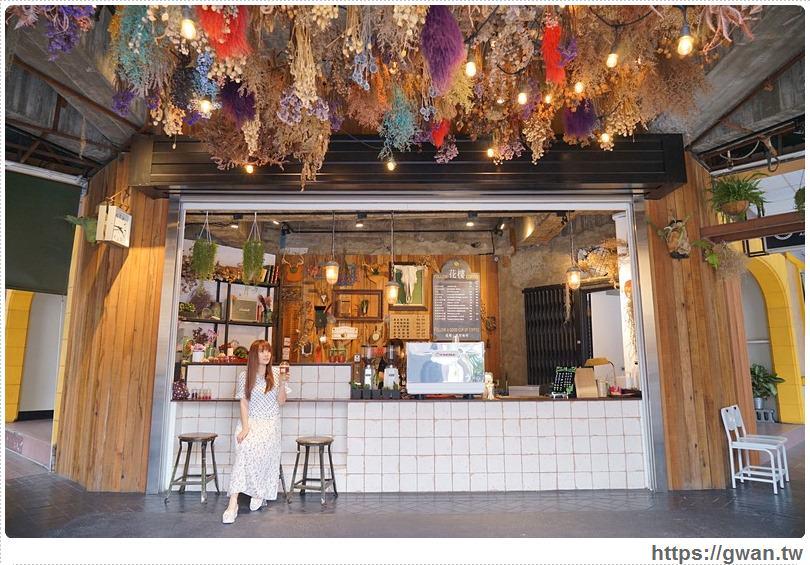 [台南美食●中西區] 花樓咖啡 Follow Coffee– 騎樓下的夢幻咖啡廳 | 滿滿乾燥花與美麗漸層飲料