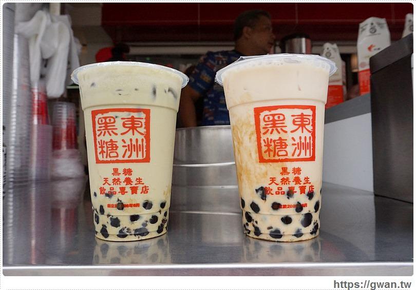 [台南美食●東區] 東洲黑糖奶舖 — 黑糖鮮奶專賣 | 媲美台北陳三鼎的黑蛋奶