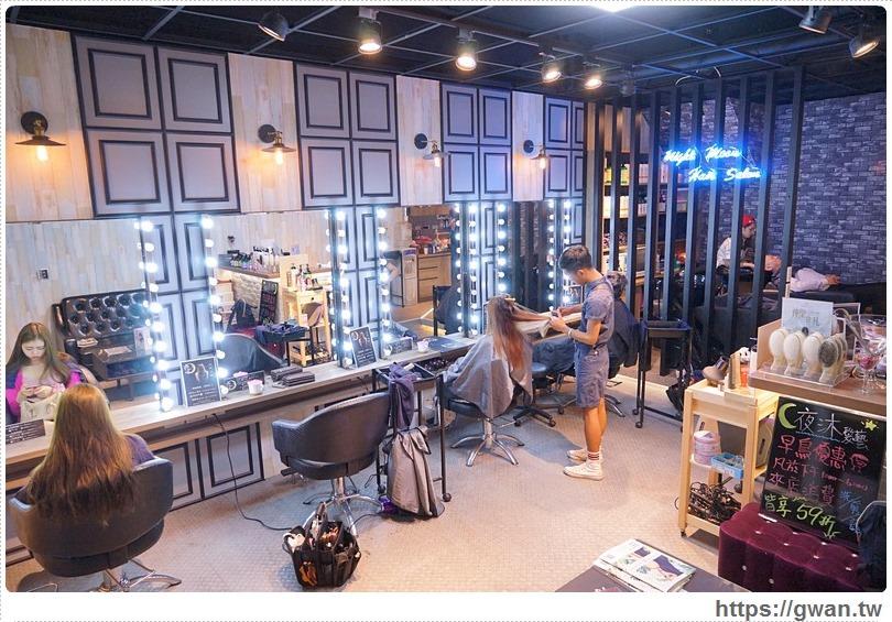 20170502164449 90 - 熱血採訪 | 夜沐髮藝 — 全台首創深夜美髮,晚上也有專業的美髮服務