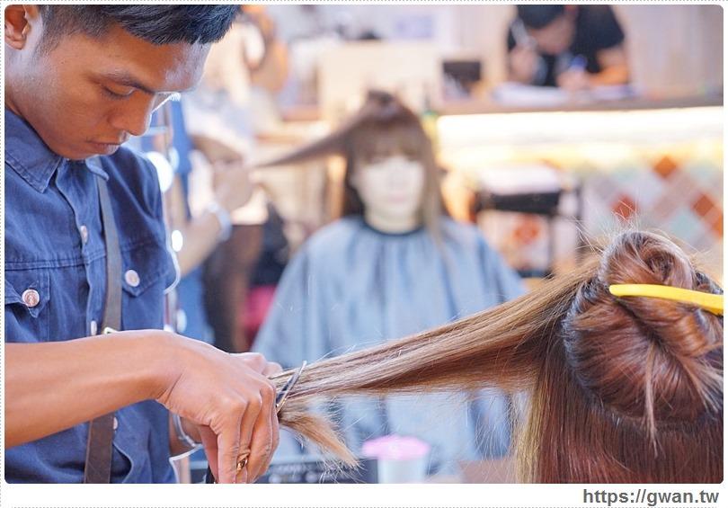 20170502164456 20 - 熱血採訪 | 夜沐髮藝 — 全台首創深夜美髮,晚上也有專業的美髮服務