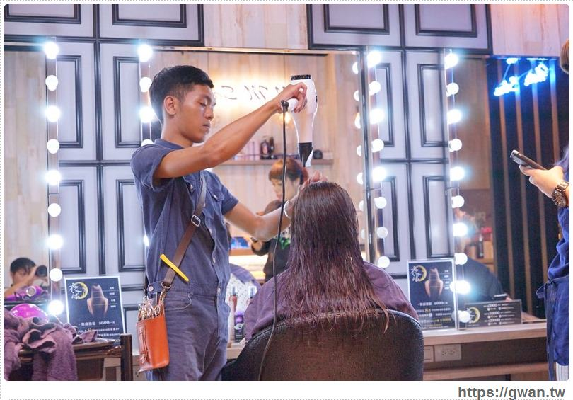 20170502164519 90 - 熱血採訪 | 夜沐髮藝 — 全台首創深夜美髮,晚上也有專業的美髮服務