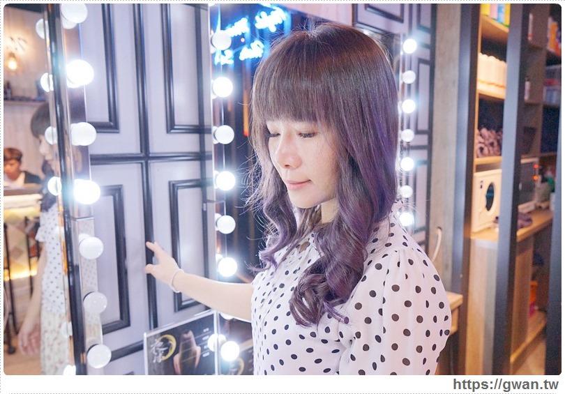 20170502164523 49 - 熱血採訪 | 夜沐髮藝 — 全台首創深夜美髮,晚上也有專業的美髮服務