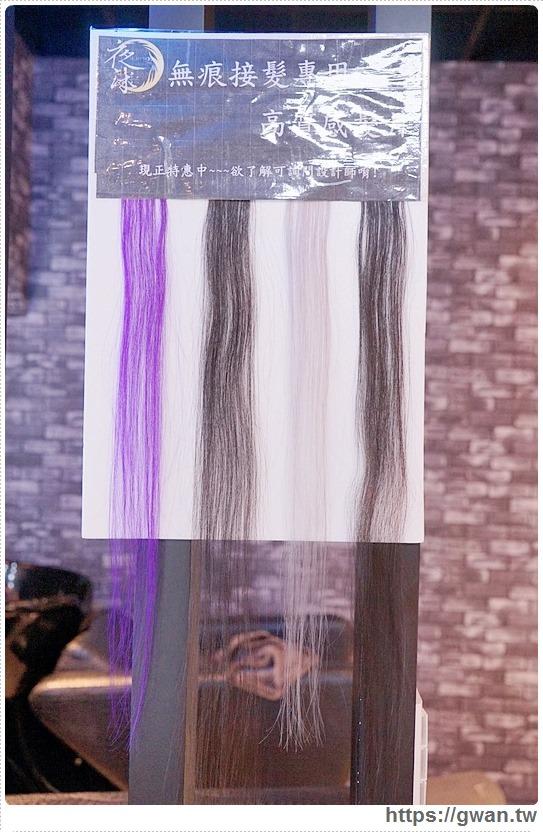 20170502164528 86 - 熱血採訪 | 夜沐髮藝 — 全台首創深夜美髮,晚上也有專業的美髮服務