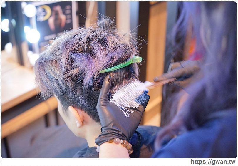 20170502164537 13 - 熱血採訪 | 夜沐髮藝 — 全台首創深夜美髮,晚上也有專業的美髮服務