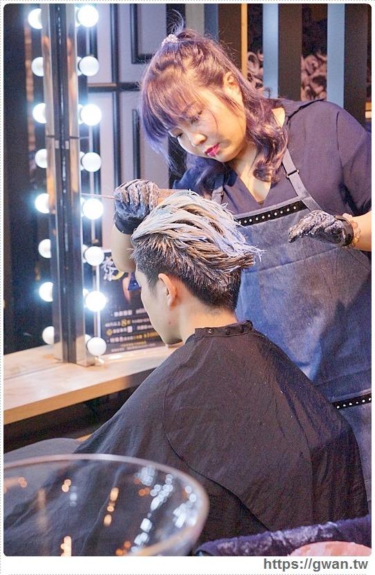 20170503111437 89 - 熱血採訪 | 夜沐髮藝 — 全台首創深夜美髮,晚上也有專業的美髮服務