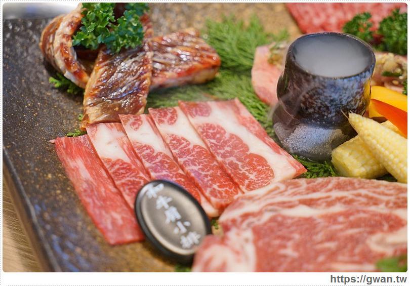 20170505124501 80 - 熱血採訪 | 雲火日式燒肉全新菜單來囉,上品澳洲和牛套餐讓你一次品嚐澳洲和牛各種好吃的部位