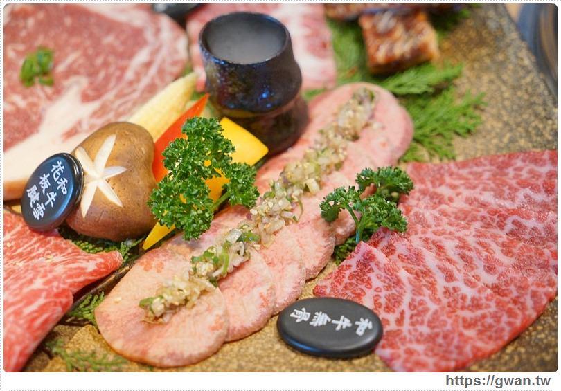 20170505124503 100 - 熱血採訪 | 雲火日式燒肉全新菜單來囉,上品澳洲和牛套餐讓你一次品嚐澳洲和牛各種好吃的部位