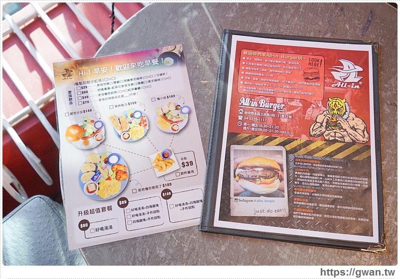 20170505141038 65 - 熱血採訪 | 飽庫 All-in Burger — 賭場裡吃早午餐