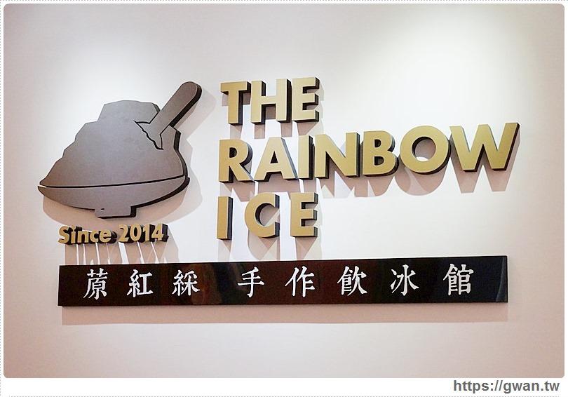 20170508033006 75 - 蒝紅綵手作飲冰館 — 用芒果抹茶雪花冰迎接香甜芒果季