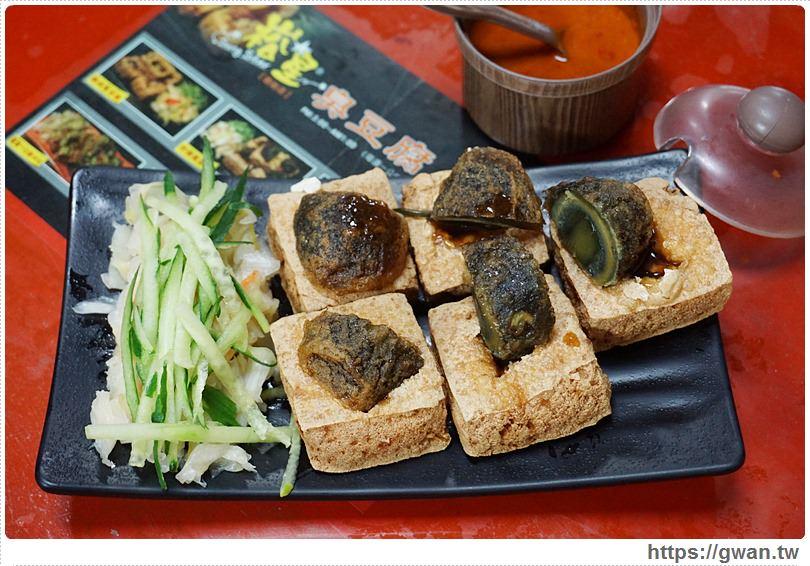 [台中美食●北屯區] 崧星臭豆腐 — 東光市場炸彈臭豆腐 | 臭豆腐與皮蛋炸出新火花