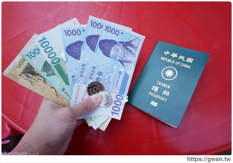 [韓國旅遊●換錢所] 大使館民間換錢所 — 交通方便、匯率好 | 大家都推薦的明洞換錢所