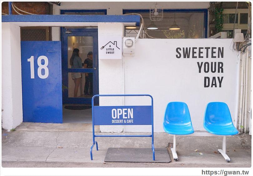 20170513210616 23 - 有點甜cafe A Littlesweet — 文青老屋裡的少女心甜點