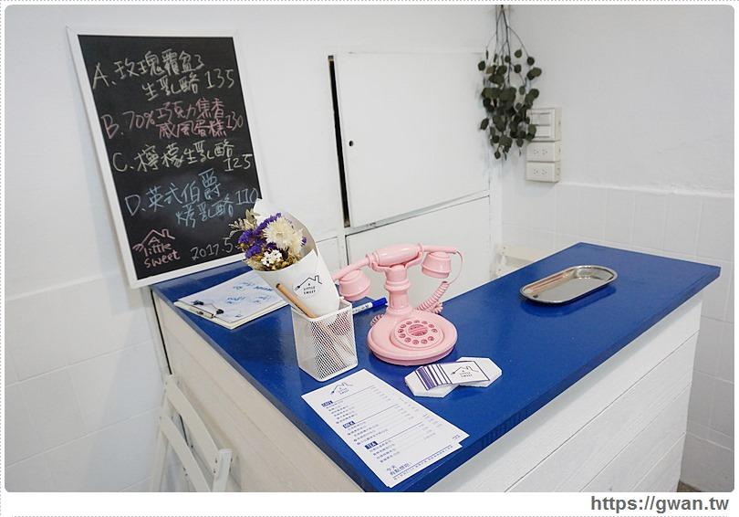20170513210629 69 - 有點甜cafe A Littlesweet — 文青老屋裡的少女心甜點