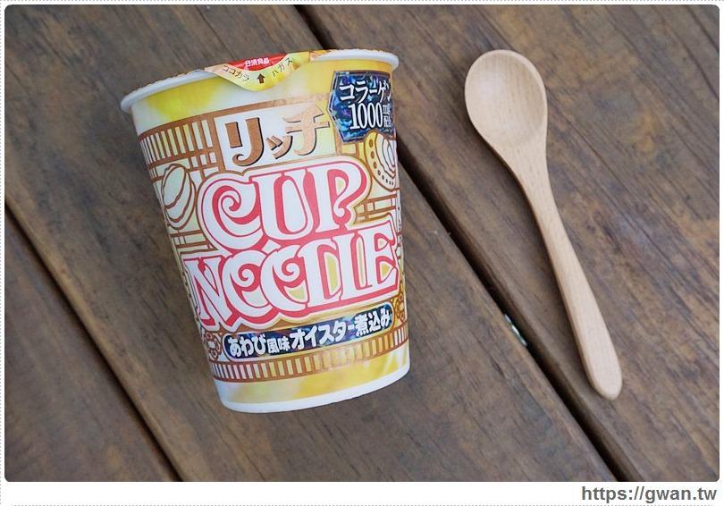 [日本零食分享] Cup Noodle 蠔油鮑魚泡麵 — 日清泡麵新口味 | 內含1000mg膠原蛋白