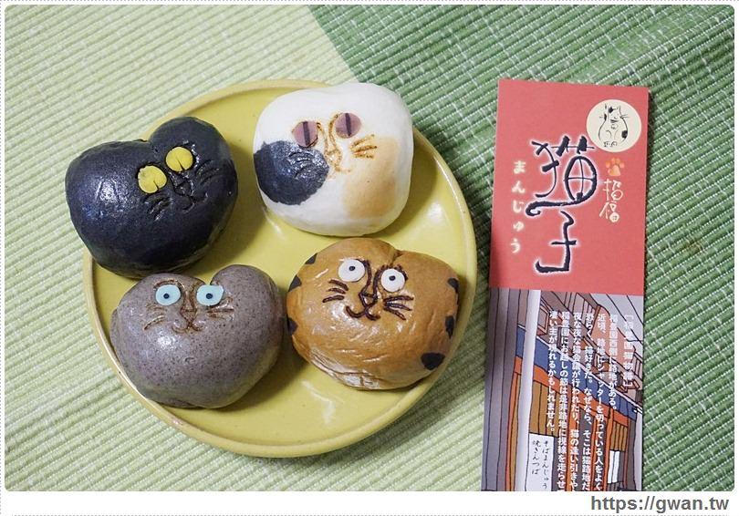 [日本美食●飛驒高山] 稻豐園(和菓子処稲豊園) — 招福貓子饅頭まんじゅう | 貓咪造形日式小饅頭