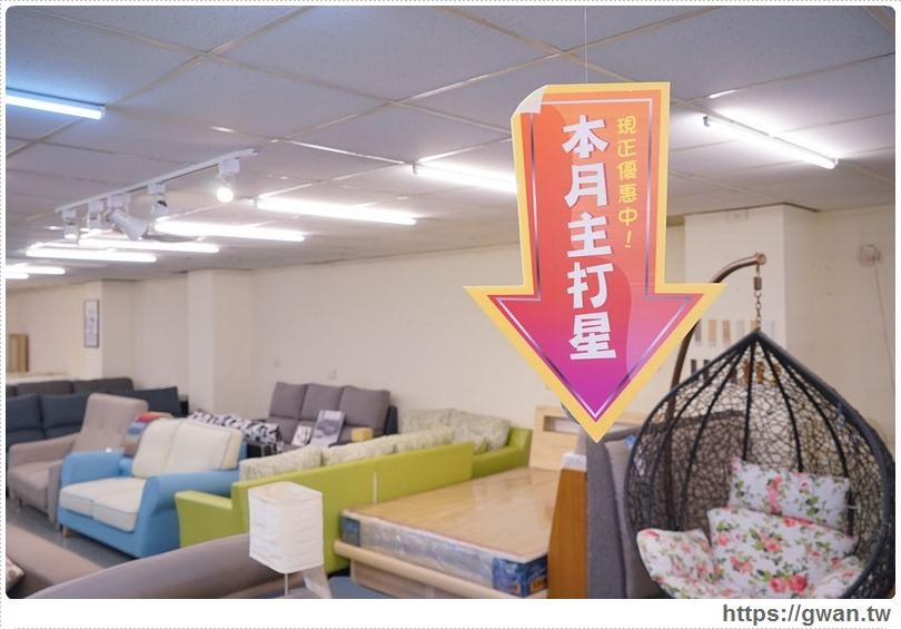 [高雄傢俱推薦●新興區] 億家俱批發倉庫 — 台灣工廠直營傢俱批發 | 每月都有不同優惠主打星
