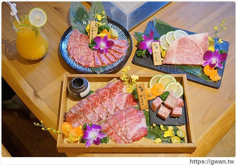 [台中美食●南屯區] 締藏和牛燒肉 — 頂級和牛、活體海鮮,還有專人代烤服務| 食尚玩家推薦