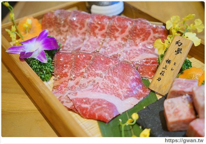 20170605203347 66 - 熱血採訪 | 締藏和牛燒肉囲炉裏(いろり)日式炭火燒肉,頂級和牛還有專人代烤服務,限量毛蟹需預約