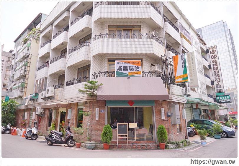 20170607215444 80 - 熱血採訪 | 斯里印度餐廳 -- 印度主廚坐鎮的道地印度料理